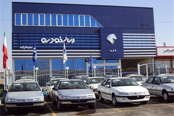 سازمان تعزیرات به افزایش قیمت محصولات ایران خودرو واکنش نشان داد