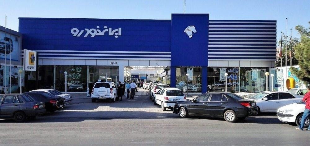 جدول قیمت انواع محصولات ایران خودرو - ۲۲ آذر ۹۷