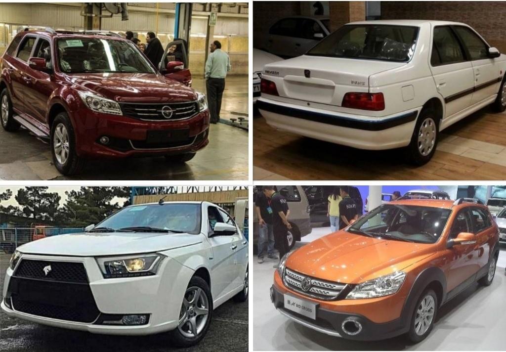 اعلام طرح جدید فروش و پیش فروش محصولات ایران خودرو - آذر 97