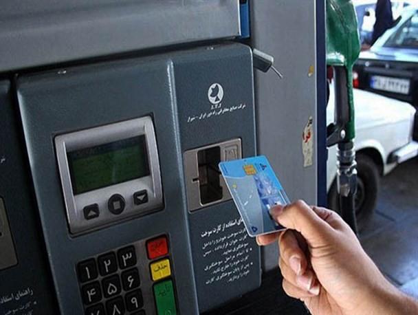 فروش بنزین با کارت سوخت از اول دی ماه اجرایی میشود