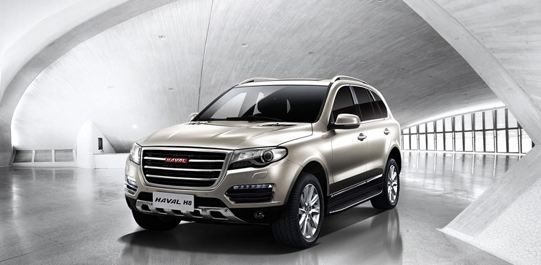 ورود خودروهای جدید هاوال به بازار ایران  + قیمت