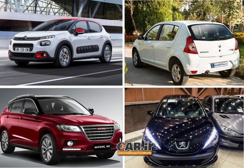 وزارت صنعت باید پاسخگوی مجوز فروش مدتدار خودروها باشد