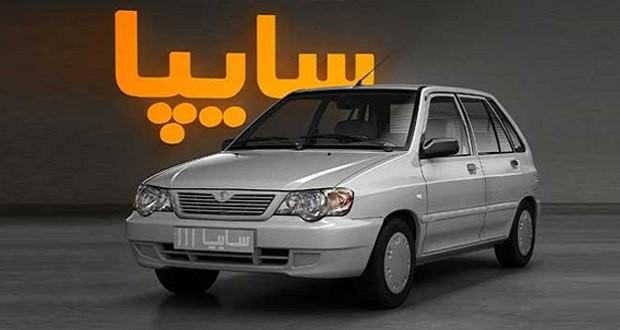 تعهدات نقدی مردادماه خودروی پراید 111 اعلام شد - دی 97