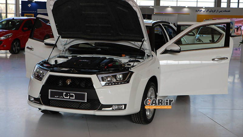 سومین نمایشگاه خودرو تهران افتتاح شد