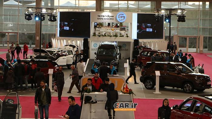 در نمایشگاه خودرو تهران چه میگذرد؟