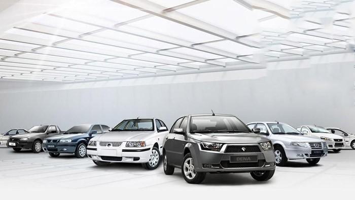 لیست قیمت حاشیه بازار محصولات ایران خودرو اعلام شد