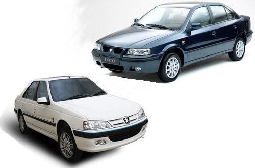 توقف شمارهگذاری خودروهای پارس و سمند دوگانهسوز