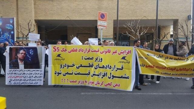 تجمع اعتراضی مشتریان کرمان موتور نسبت به قیمت محصولات این شرکت