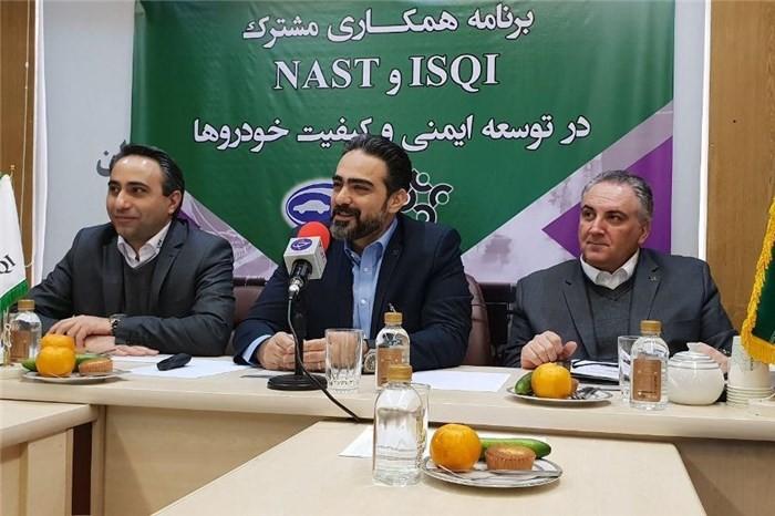 تست ایمنی محصول جدید ایران خودرو در NAST چین