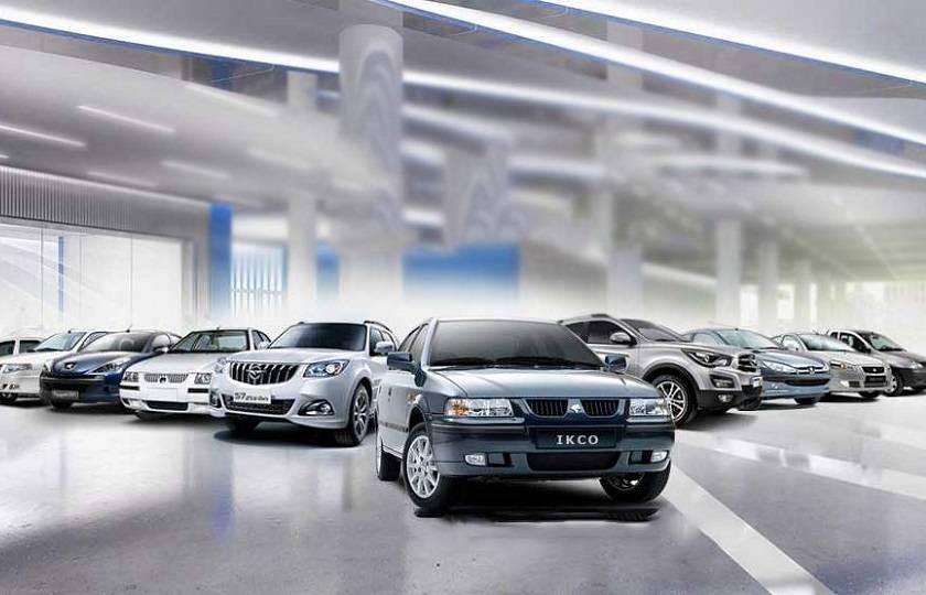 عمل کردن ایران خودرو به وعده کاهش قیمتهای جدید محصولات خود + دعوتنامه