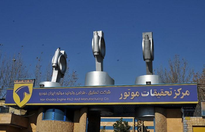 موتورهای دیزل خودروهای سواری توسط ایران خودرو طراحی می شود