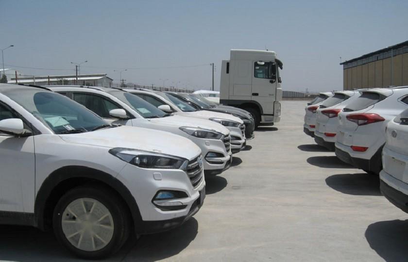 سرانجام دستورالعمل ترخیص خودروهای وارداتی ابلاغ شد + سند