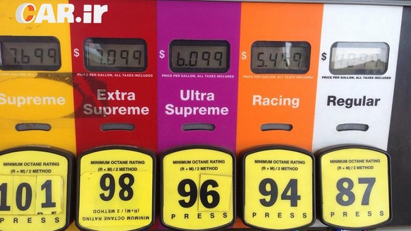 هر آنچه باید درباره اکتان و مکمل های سوخت بدانید، تفاوت بنزین سوپر و معمولی
