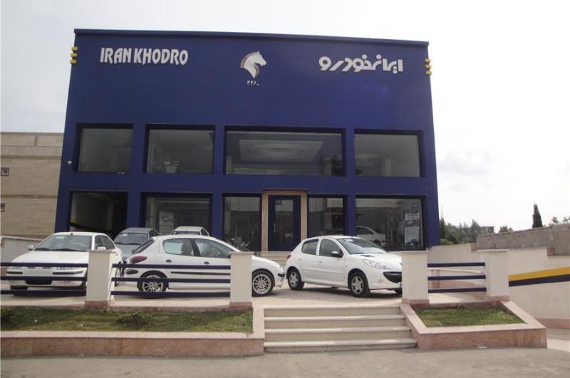 اعلام لیست قیمت حاشیه بازار محصولات ایران خودرو برای تحویل بهمن 97