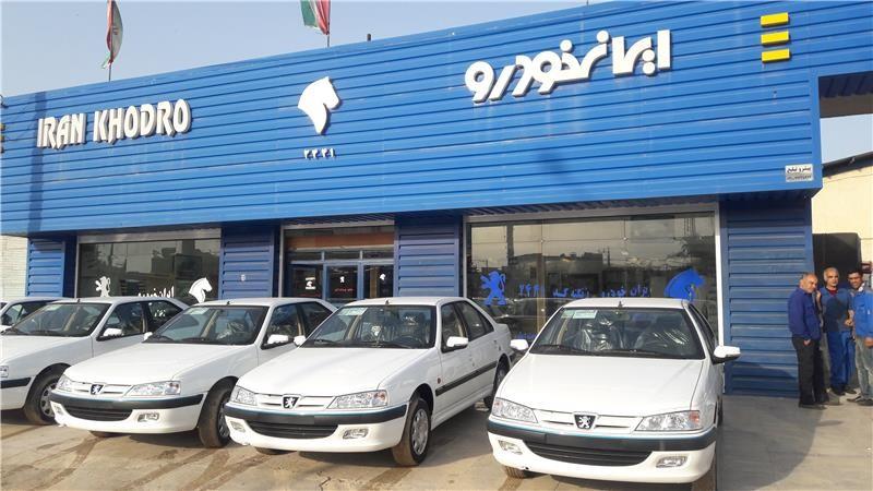 اعلام قیمت حاشیه بازار محصولات ایران خودرو از شهریور تا 30 دی + جدول
