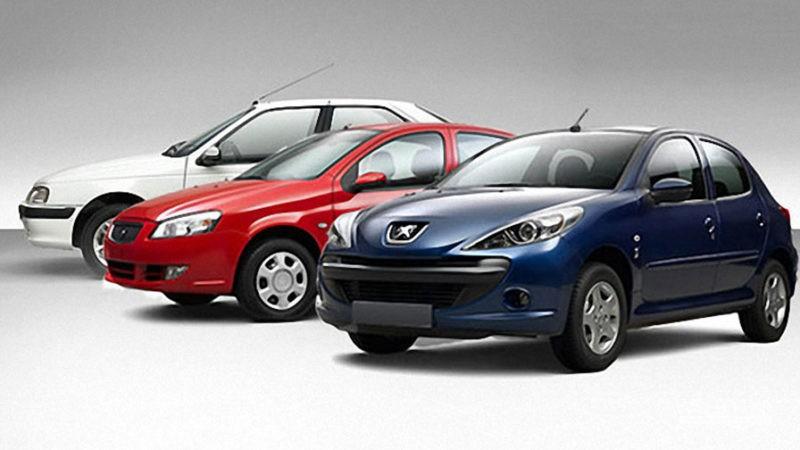 اعلام لیست قیمت جدید حاشیه بازار محصولات ایران خودرو- بهمن 97