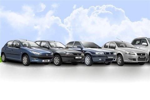 آغاز مرحله جدید پیش فروش محصولات ایران خودرو  - شنبه ۲۷ بهمن ماه ۹۷