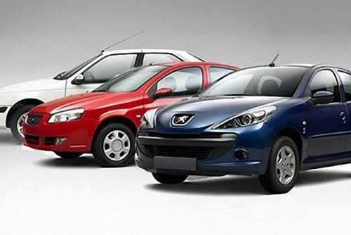 شرایط فروش نقدی محصولات ایران خودرو برای تنظیم بازار اعلام شد