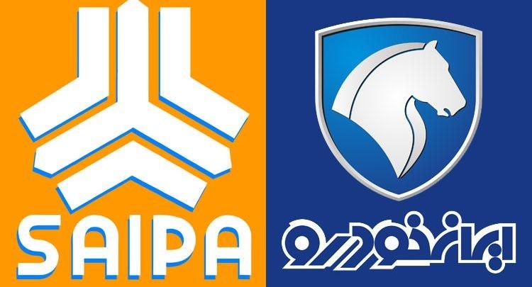 کمیته خودرو مصوب کرد: ایران خودرو و سایپا تا پایان سال هر روز فروش فوری دارند