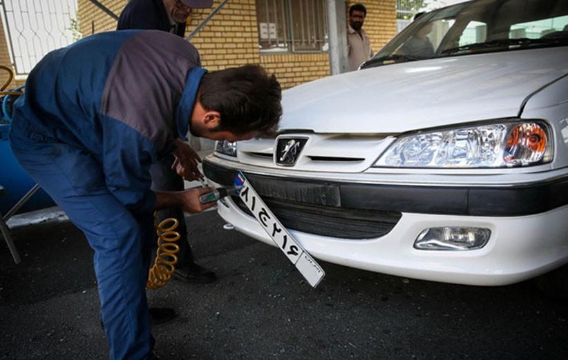 آیا تعویض پلاک نشدن خودرو پس از فروش جریمه دارد؟