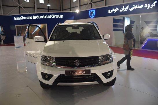 اعلام طرح تبدیل خودروی سوزوکی ویتارا برای خریداران توسط ایران خودرو