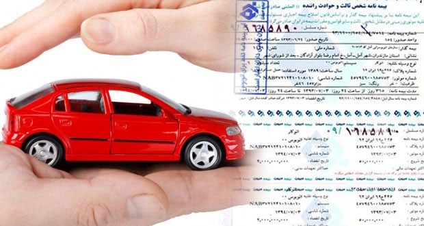 انتشار جدول حق بیمه شخص ثالث خودروهای سواری در سال 98
