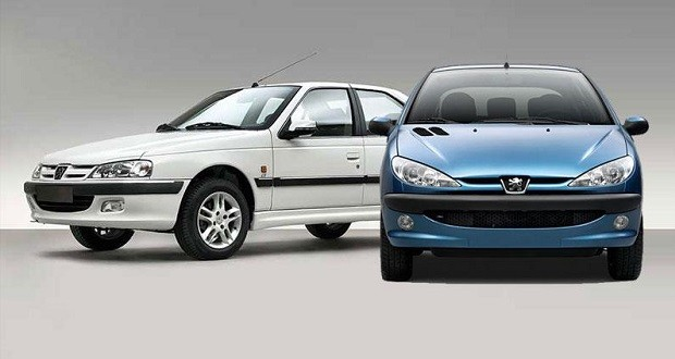 اعلام طرح جدید فروش فوری محصولات ایران خودرو ویژه 10 اردیبهشتماه + جدول