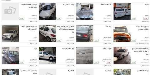 اعلام شرایط جدید درج قیمت خودرو در آگهی های مربوط به فروش