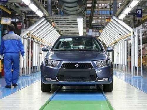 تعیین سقف قیمتگذاری خودرو در سایتهای آگهی