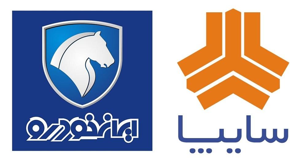 دولت سهام ایران خودرو و سایپا را واگذار میکند؟
