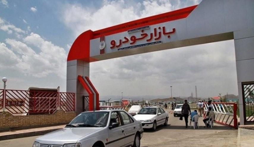 مجلس با مسکوت ماندن طرح ساماندهی بازار خودرو در کشور مخالفت کرد
