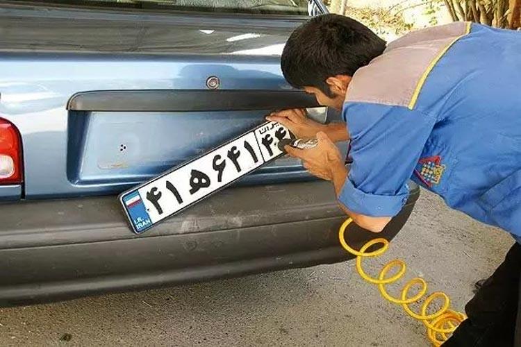 تنها با تایید سازمان ملی استاندارد شمارهگذاری خودروها انجام می شود
