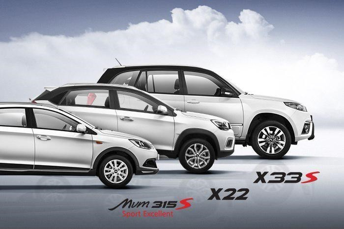 آغاز فروش محصولات MVM شرکت مدیران خودرو با قیمتهای جدید