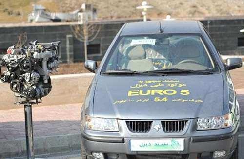 خودروهای سواری دیزلی در ایران پلاک می شوند؟
