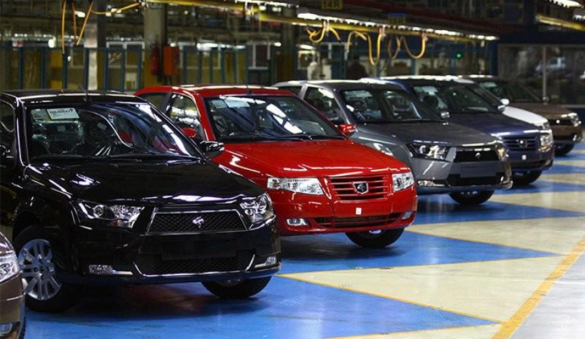 قیمت روز خودروهای داخلی در بازار  (۹۸/۰۴/۰۶) - کاهش قیمت سمند LX به ۸۵ میلیون تومان