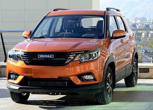 اعلام قیمت قطعی خودروی جدید بیسو T3 - تیر 98