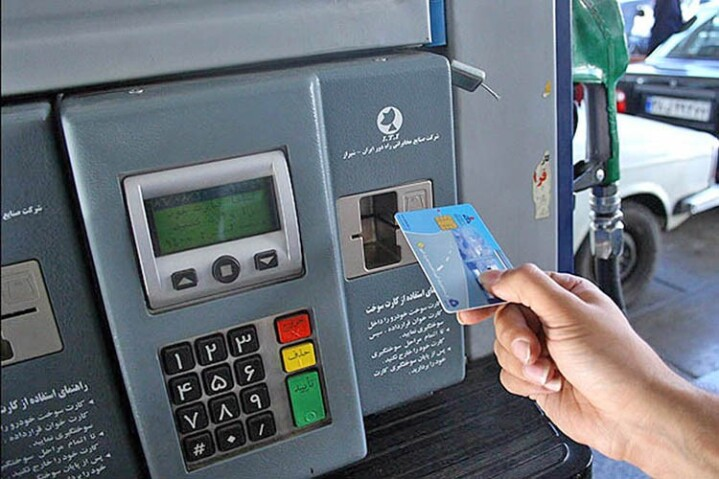 شرکت ملی نفت: تا پایان تیرماه یک بار با کارت سوخت شخصی سوختگیری کنید