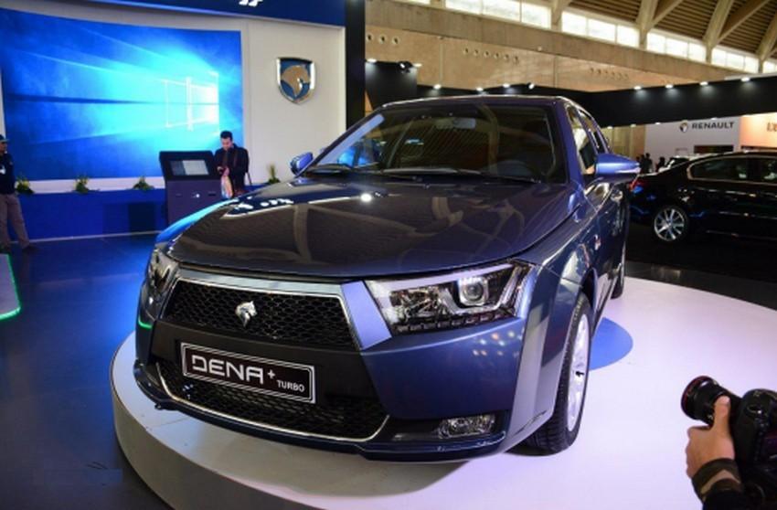 اعلام طرح تبدیل محصولات ایران خودرو ویژه تیر 98