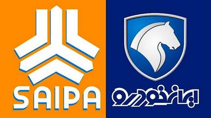 موافقت سران 3 قوه با واگذاری سهام ایران خودرو و سایپا + جزئیات