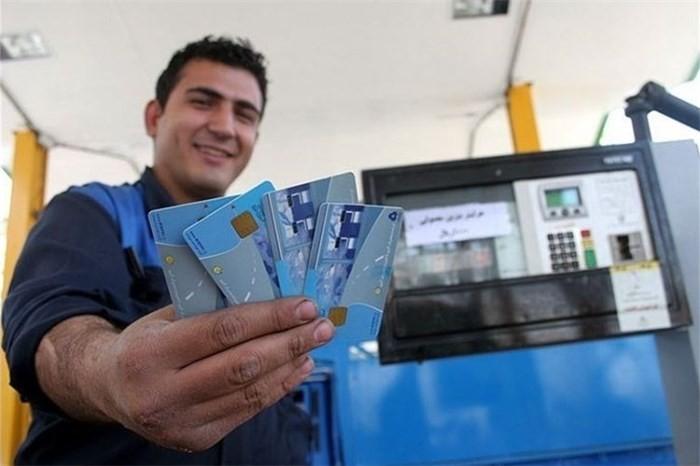 منتفی شدن اتصال کارت های بانکی به کارت سوخت - 27 تیر 98