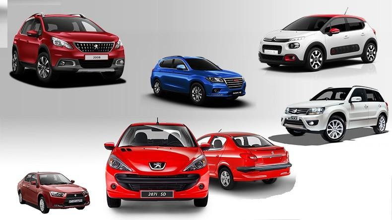 مقایسه قیمت جدید خودرو در بازار تهران در هفته اول مردادماه 98 + جدول
