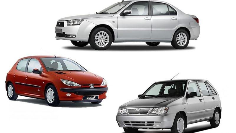 قیمت جدید خودروهای داخلی در بازار  امروز ۱۳۹۸/۰۵/۲۳ - ثبات قیمتها در بازار