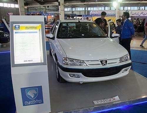 می بایستی فساد خودروسازان را در مدیران فروش و سیستم فروش پیدا کرد