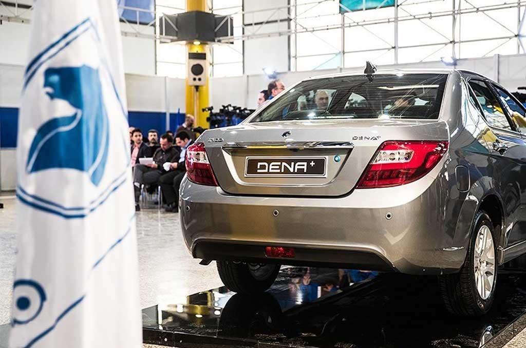 بر صنعت خودرو در شش ماهه اول امسال گذشت.jpg