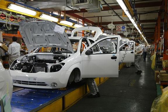 نگاهی به تامین نقدینگی خودروسازی از سه مسیر ممکن