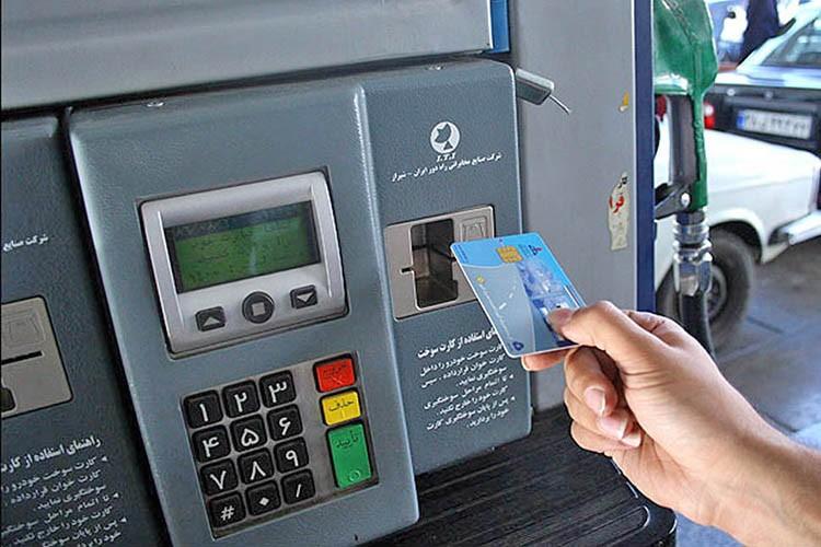 میزان سوخت گیری با کارت سوخت جایگاه کاهش یافت