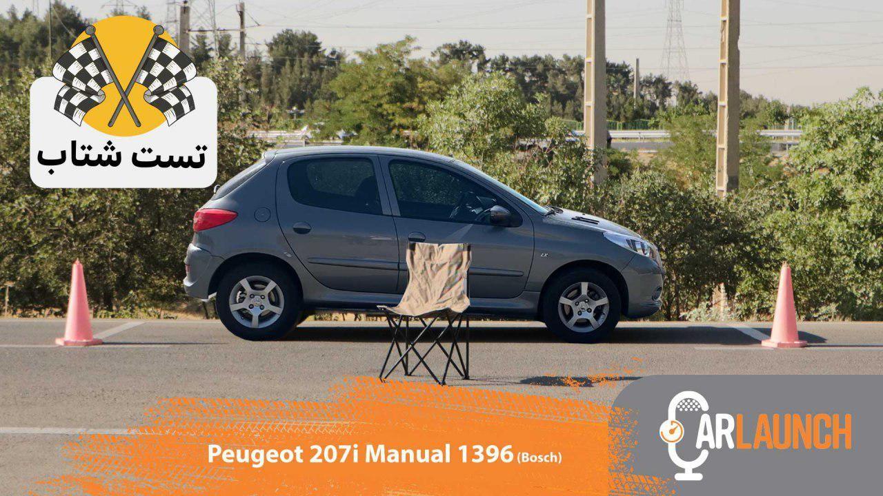 شتاب پژو 207 دنده ای ایران خودرو