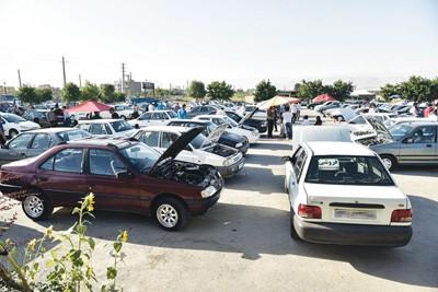 دلیل کاهش قیمت خودرو در بازار پیش فروش های اخیر می باشد - 27 مهر 98