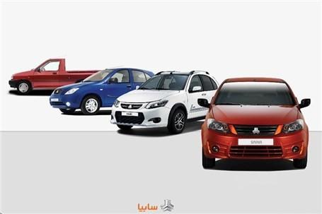 عرضه ۱۲ مدل از خودروهای سایپا در ۴ طرح پیشفروش و فروشفوری