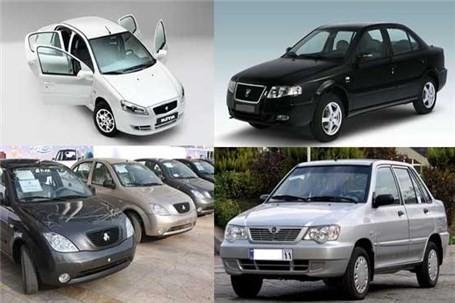 آخرین قیمت خودروهای داخلی در بازار - 20 آبان ۹۸